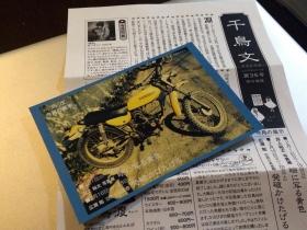 20150214-06web.jpg