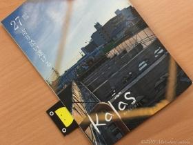 151215ブログ用写真 (2 - 12)