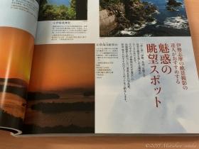 151215ブログ用写真 (6 - 12)