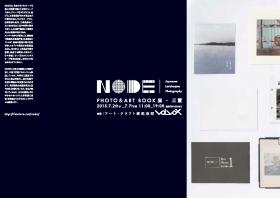 node_f-3.jpg