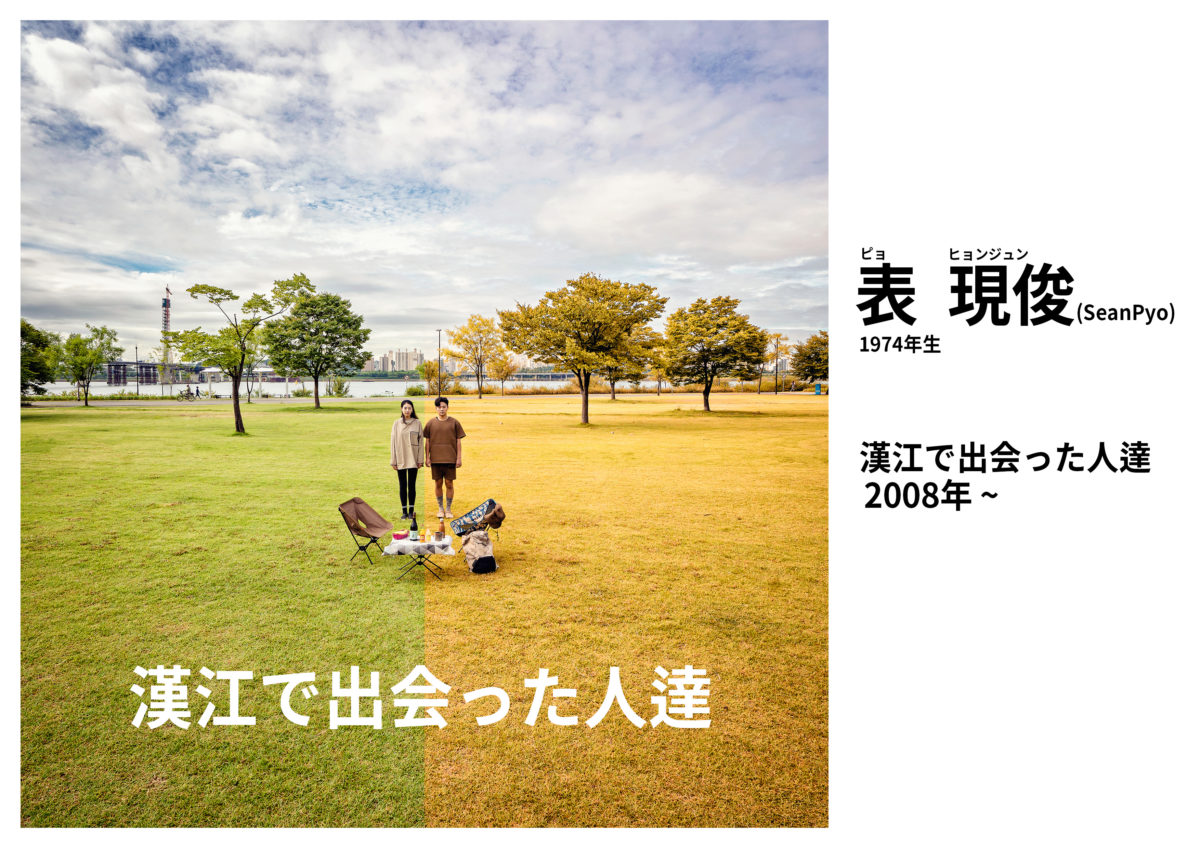 2018gallery0369秋企画展