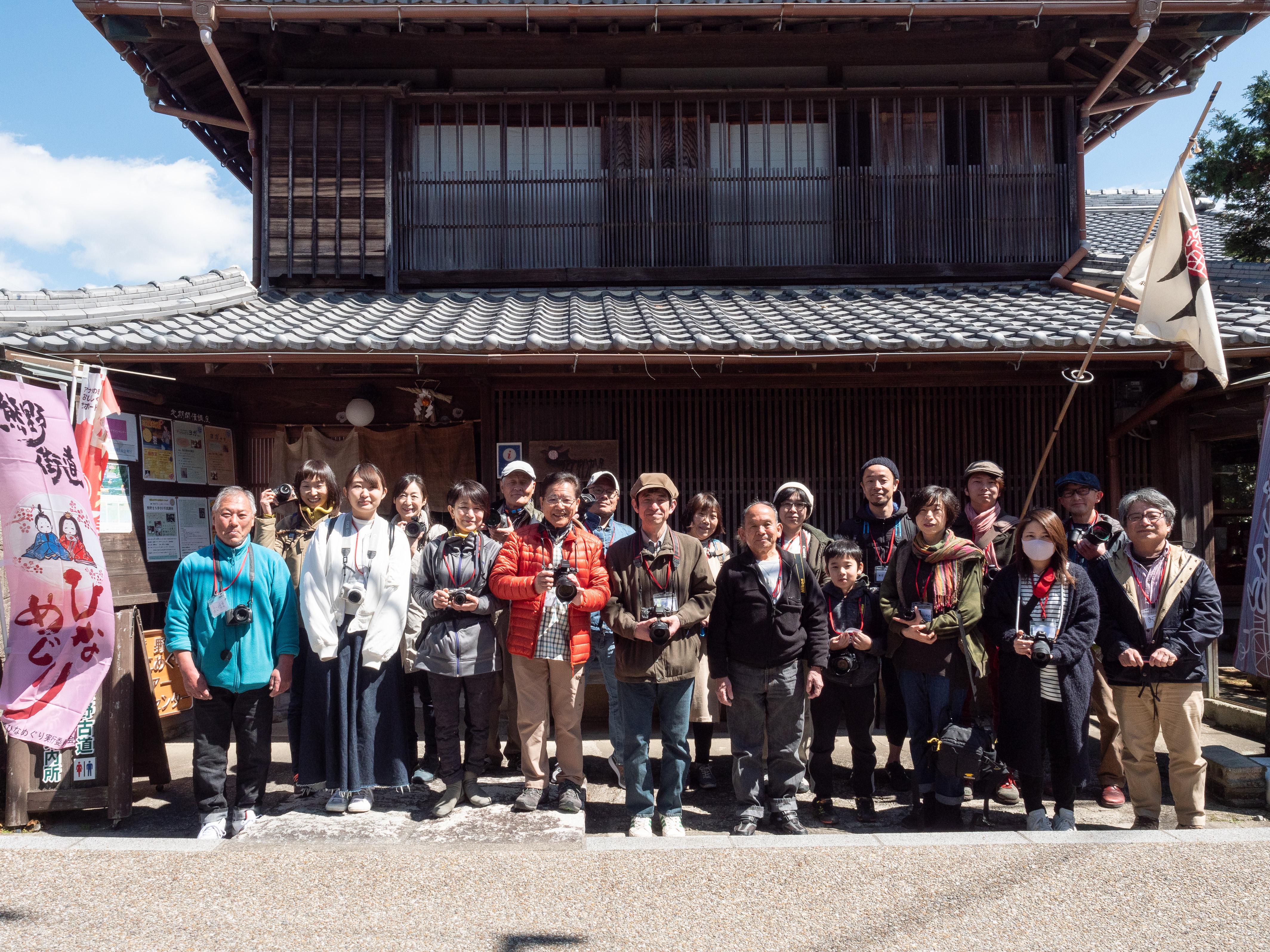 熊野まち歩き写真講座