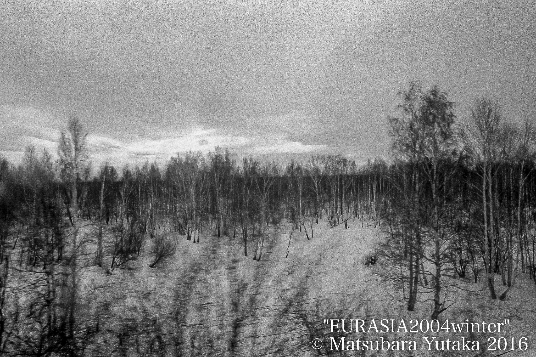 2004年北京ーモスクワ、厳寒の車窓から見つめたEURASIA車窓風景写真展