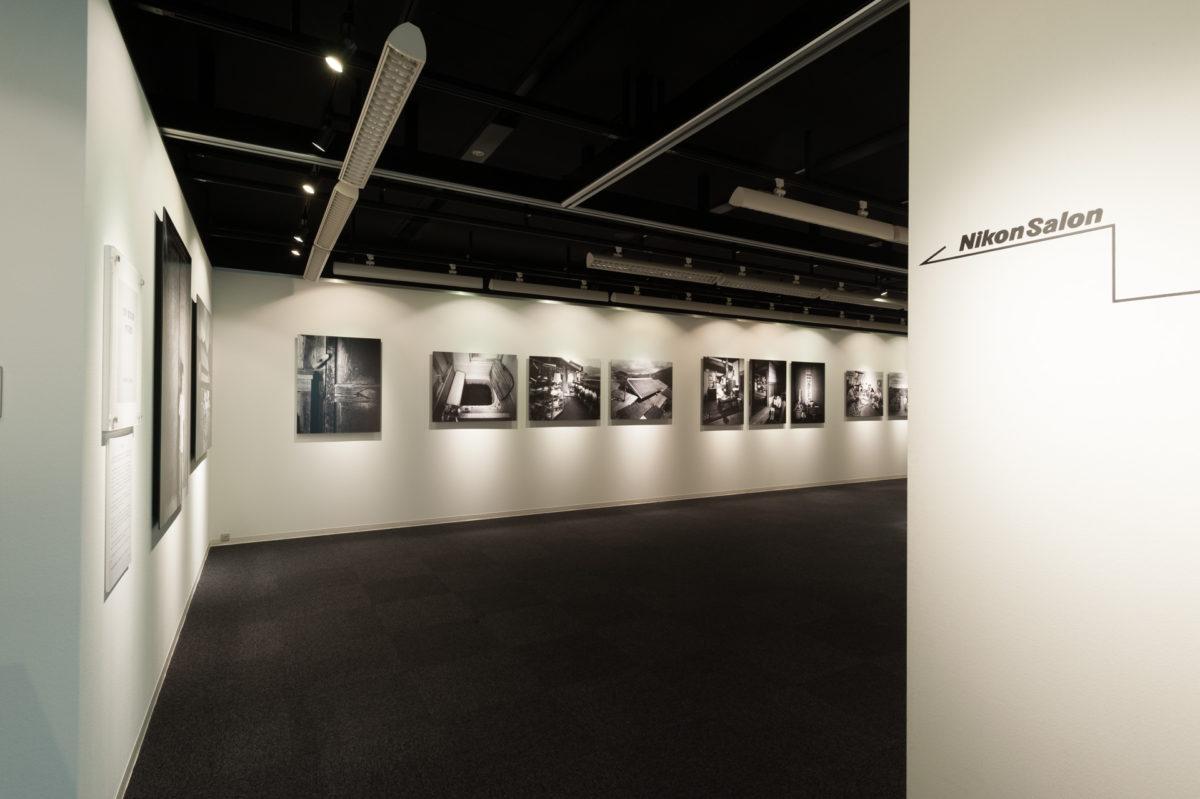 写真展村の記憶 ニコンサロン2011年