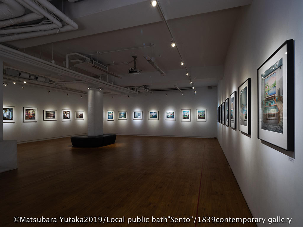 "Local public bath ""Sento""写真展/1839當代藝廊"