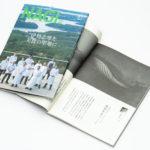 200601NAGIモノクローム第5回白石ちえこ