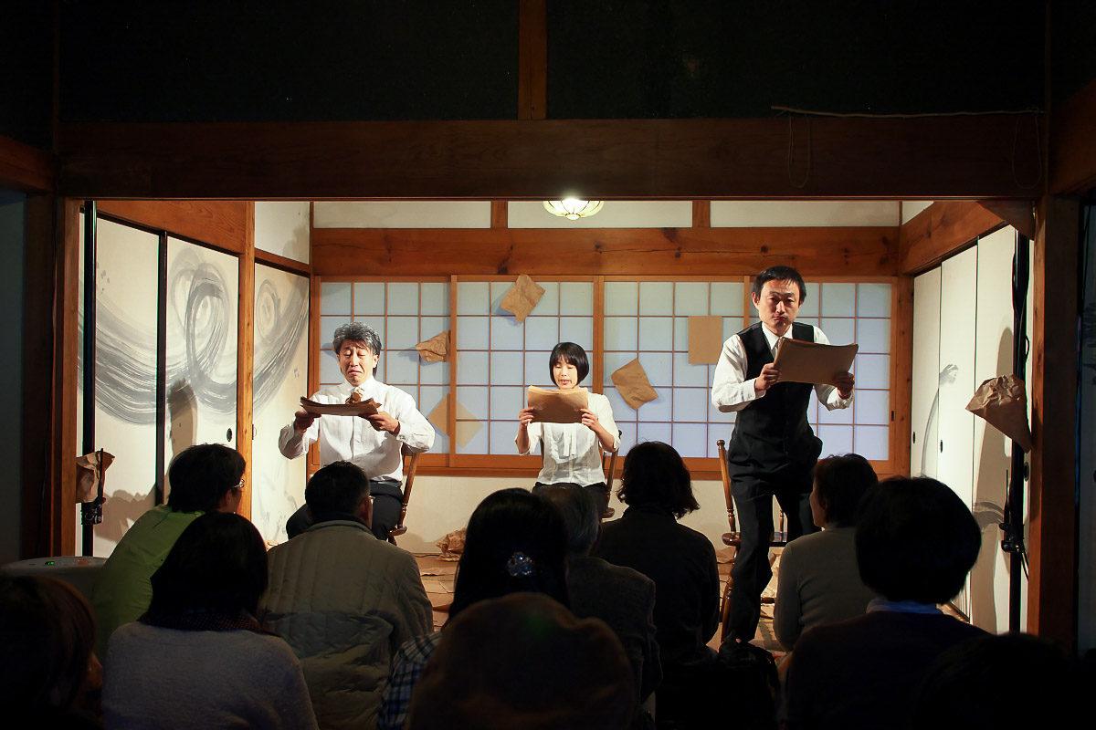 2013MPAD古民家Hibicore