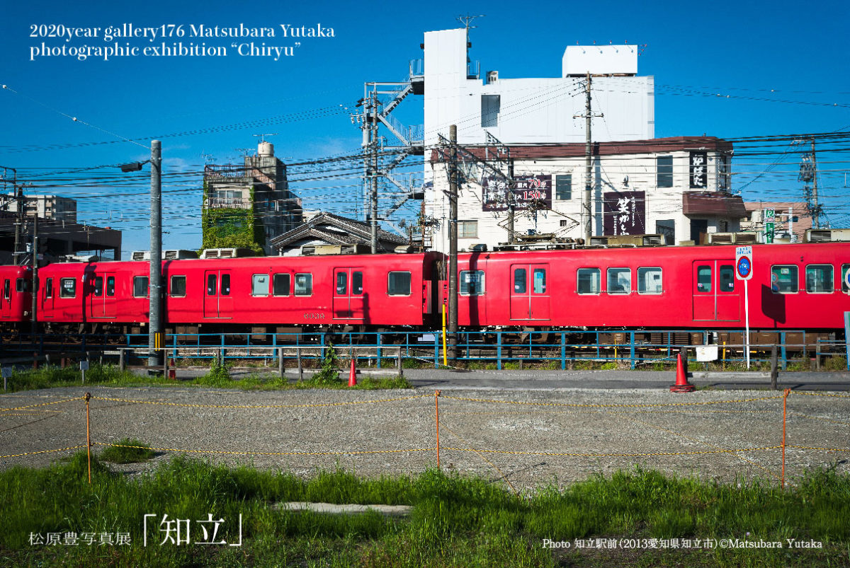 200605〜松原豊写真展「知立」gallery176