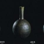 2020年田中小枝「土器」作品展DM
